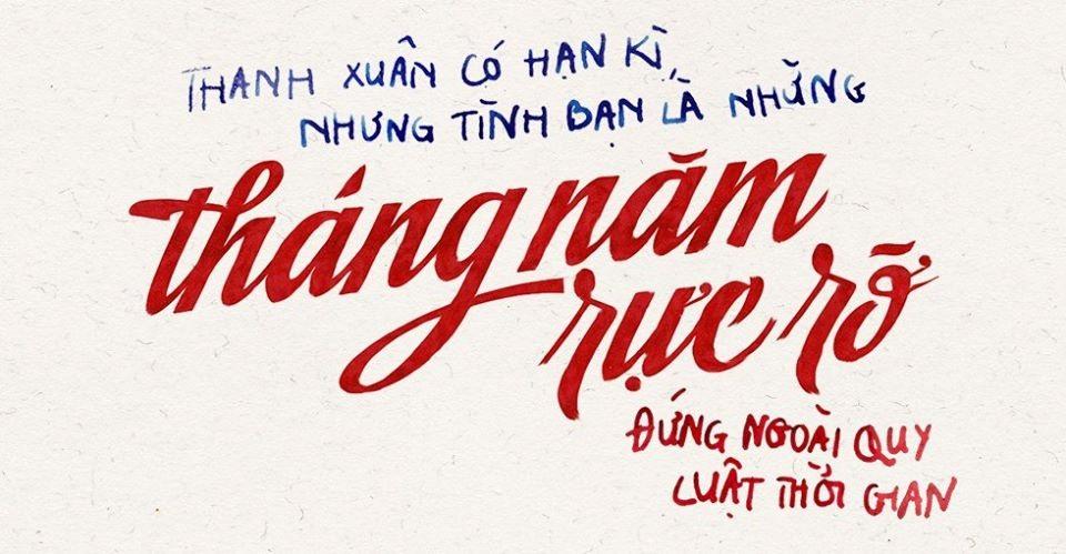 Font chữ Tháng Năm Rực Rỡ trên Poster phim là phông gì vậy 3